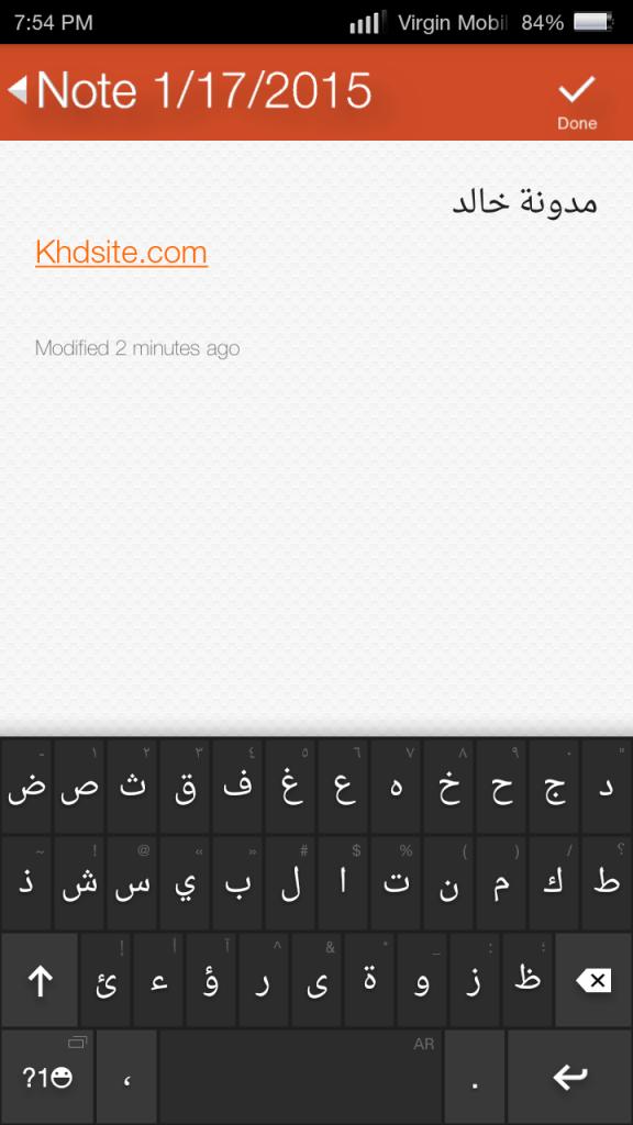 يدعم العربي في القرادة والكتابة
